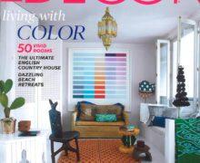 Elle Decor Magazine April 2014